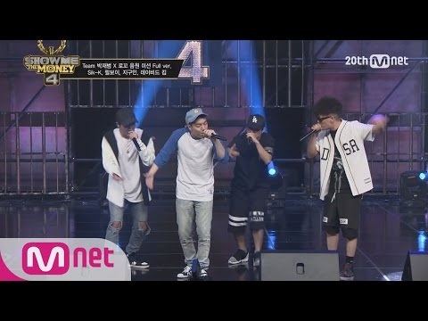 [SMTM4][Full] Team Jay ParkXLoco Track Mission 'RESPECT' (Lil Boi, Sik-K, Geegooin) EP.05