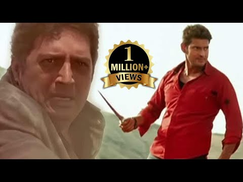 Killer Fight Battle Between Prakash Raj & Mahesh Babu | Hindi Dubbed Movies | Mahesh Babu