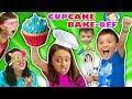 Download BROTHER vs SISTER CUPCAKE BAKE OFF Mystery Box CHALLENGE! Chef Kids Cooking w  FUNnel Vision Ju