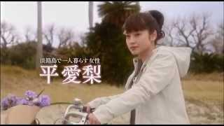 映画『摂氏100°Cの微熱』 2015年1月24日(土)よりシネマート新宿、シネ...