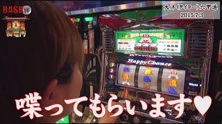 闘竜門 vol.441 《大洋(タイヨー)六甲道》 Mami☆ thumbnail