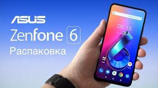 Download Распаковка ASUS Zenfone 6. Конкурент OnePlus 7 Pro? Snapdragon 855, 5000 мАч и поворотная камера Mp3 and Videos