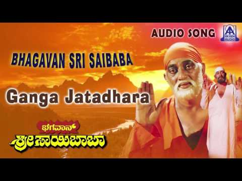 Bhagavan Sri Saibaba |