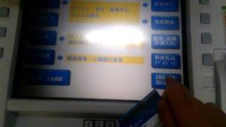 Gửi tiền từ Nhật về Việt Nam bằng thẻ SBI Remit _ tại ATM Yuucho - Hướng dẫn thao tác[Full HD 1080p]