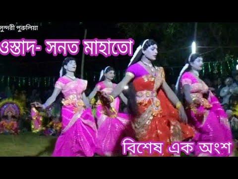 Sanat Mahato Chhau Nach !! Bikhyata Palar...