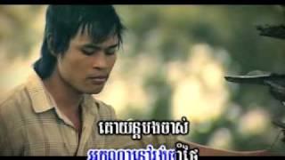 Ko'yun Nak Srae Nov Tae Jam Srey (Karaoke)