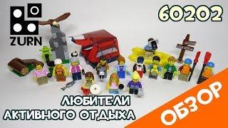 60202 Любители активного отдыха ???????? - обзор набора LEGO