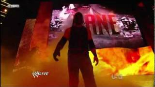 Kane New entrance 2012