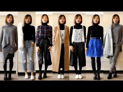 How I style - turtleneck sweater