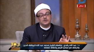 العاشرة مساء| حلقة 21-10-2016 الشيخ محمد عبدالله نصر (المهدى المنتظر)الجزء الثالث