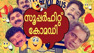 Malayalam Best Comedy Scenes Compilation   Nonstop   Malayalam comedy Scenes   Vol 1