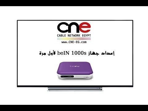 Cable Network Egypt