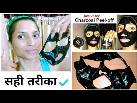 Activated Charcoal Peel off Mask Review | Blackhead removal Peel off Mask | stayprettysangita