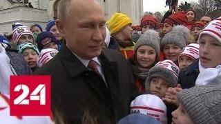 Дети встретили Путина на Соборной площади и спросили об оппозиции - Россия 24