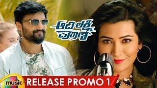 aadi-lakshmi-puraana-movie-release-promo-1-nirup-bhandari-radhika-pandit-anup-bhandari