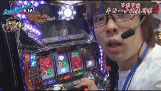 【ScooP!tv】寝屋川バウト!vol.1【キコーナ寝屋川南店】 thumbnail