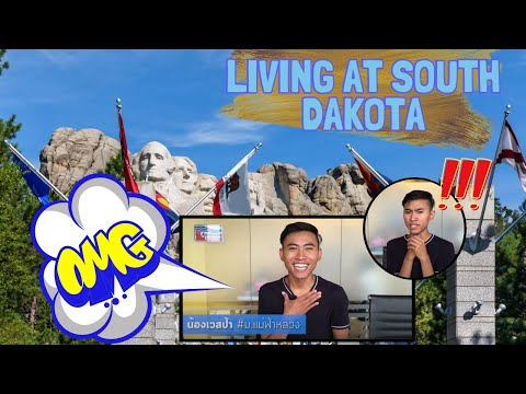 Work and Travel USA - Xanterra Resort South Dakota