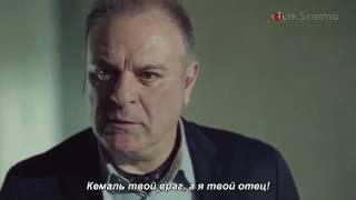 Черная любовь Сады грёз русские субтитры 23 серия