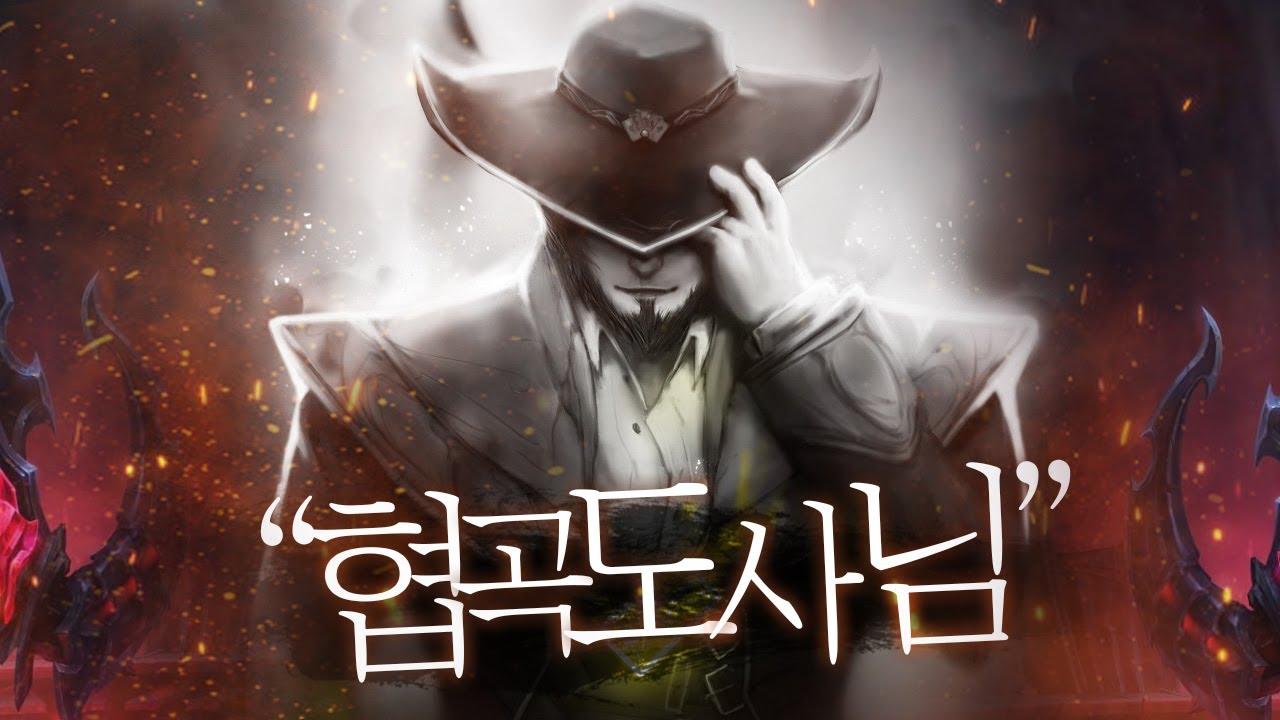 【 무빙만으로 정글위치 찾는 사람 】