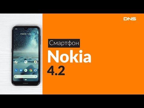Распаковка смартфона Nokia 4.2 / Unboxing Nokia 4.2