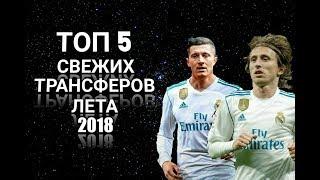 видео Роналду – фаворит в борьбе за очередной «Золотой мяч»