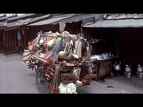 HD 1959年農業社會的臺灣 - 海伯/曼陀羅:合唱【草蜢弄雞公】【三輪車伕】【四季紅】 ▶5:52