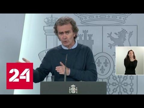 Испанские ученые сделали сенсационное заявление про распространение COVID-19 - Россия 24