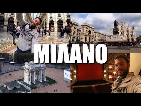 Happy Traveller in Milano | FULL
