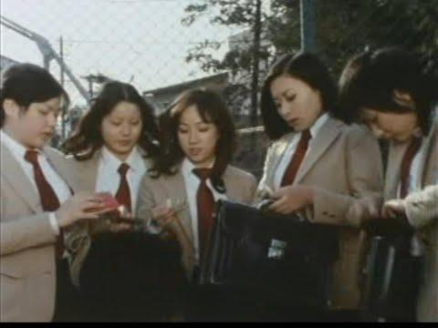 1974年 高校教師/01