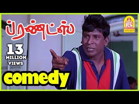 friends-tamil-movie-scenes-|-contractor-nesamani-|-vadivelu-|-vijay-|-surya-|-charli-|-vadivelu