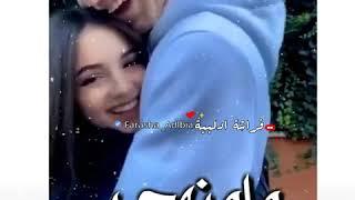 حالات واتس اب//عالوعد للموت وبعد ابقا بعشق اتاملك💜🙂)