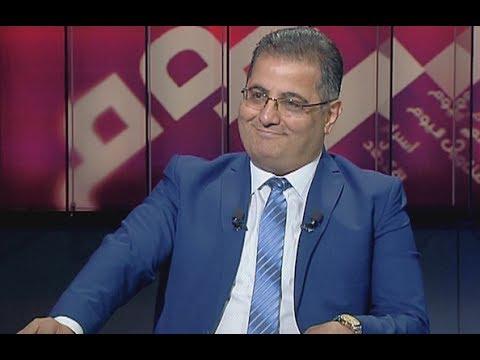 Beirut Al Yawm - 26/05/2017 - د سعيد مالك