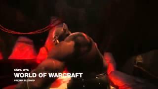 Режиссёр фильма Warcraft об экранизации популярнейшей онлайн игры  «Индустрия кино» от 13 12 13