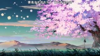 高校星歌劇•「天下の花」(第3話)