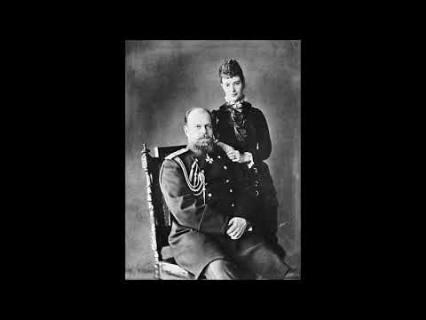 The voices of Alexander III and Maria Feodorovna, c. 1891