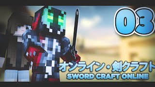 "Sword Art Online - ""FLIGHT TROUBLES"" (Minecraft Roleplay Adventure) S2 #3"