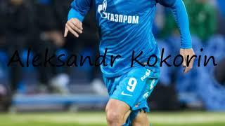 How to pronounce aleksandr kokorin?