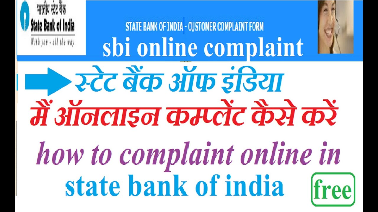sbi credit card grievance cell