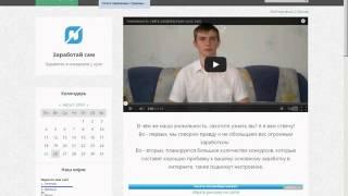 Урок 7 Мета теги, Seo оптимизация (Видео уроки по созданию сайтов ucoz)