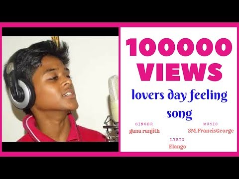 Lovers day feeling song 2018