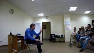 Тренинг для риэлторов || Тренинг риэлторов || Обучение риэлторов, часть 3