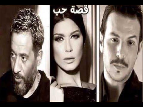 مسلسل قصة حب الحلقة 42 الاخيرة نادين الراسي باسل خياط Youtube