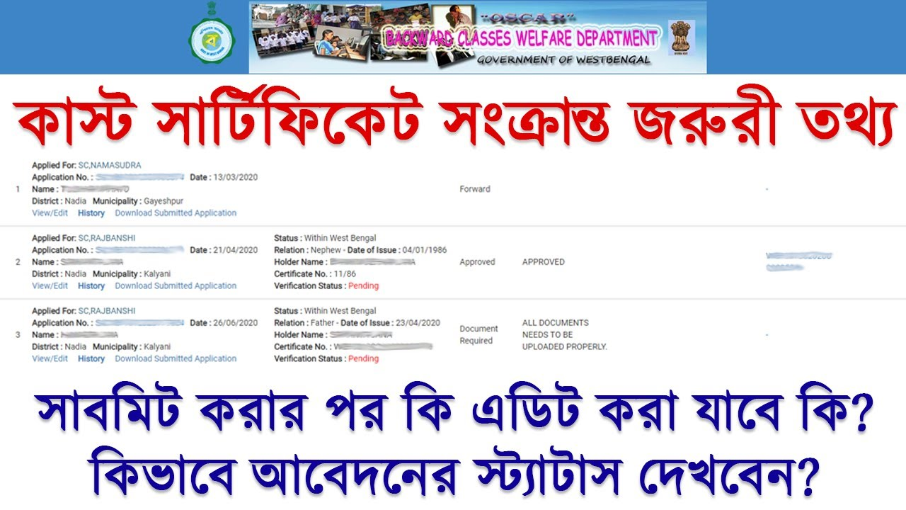 documents for obc certificate in west bengal