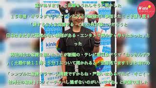 女優東ちづる(57)が31日、東京・参議院議員会館でドキュメンタリ...