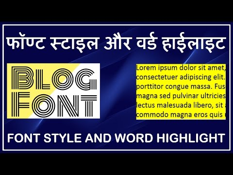Changing Blog Post Font Style And Highlighting Main Words ! Font Style Kaise Change Kare