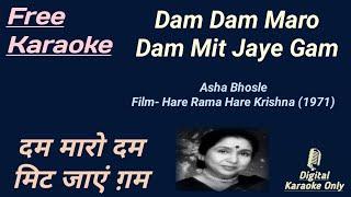 Dam Maro Dam Mit Jayen Gam   दम मारो दम मिट जाए ग़म   Karaoke [HD] - Karaoke With Lyrics Scrolling