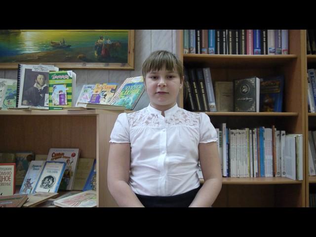 Изображение предпросмотра прочтения – ЯрославаЛесь читает произведение «Зимнее утро» А.С.Пушкина