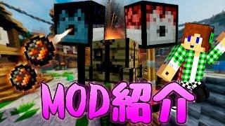 【マインクラフトmod紹介】ブロックのペットとタレット!utility Mobs