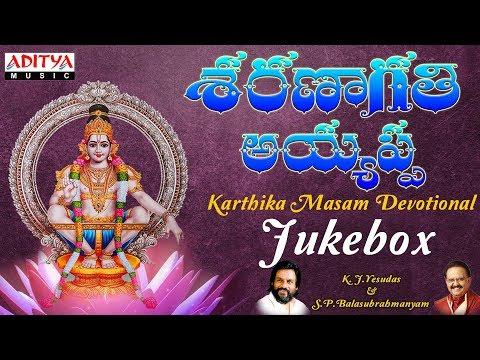 sharanagathi-ayyappa---popular-ayyappa-swamy-telugu-songs|-s.p.balasubrhmanyam-&-k.j.yesudas