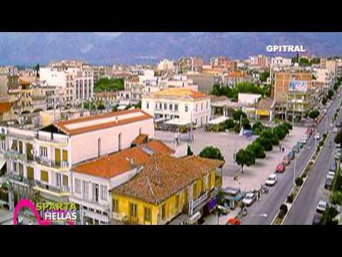 Σπάρτη Πελοπόννησος Sparta Travel Greece Tour Guide